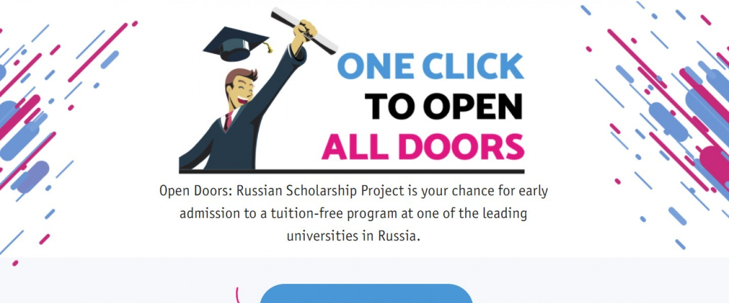 Russian Government Scholarship 2020-2021 is open