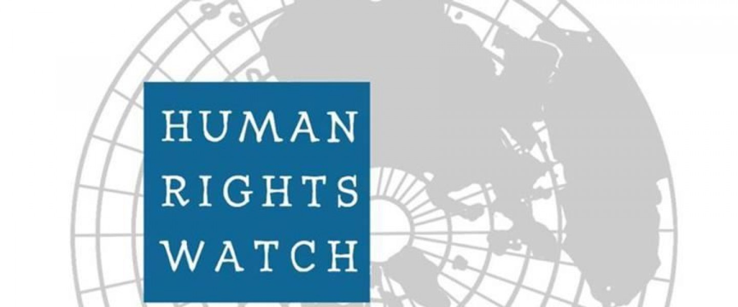 Aryeh Neier Fellowship at Human Rights Watch