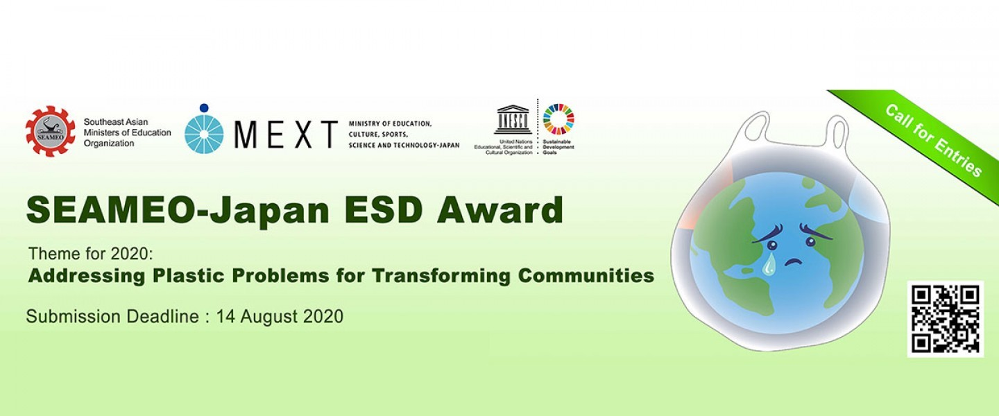2020 SEAMEO-Japan ESD Award