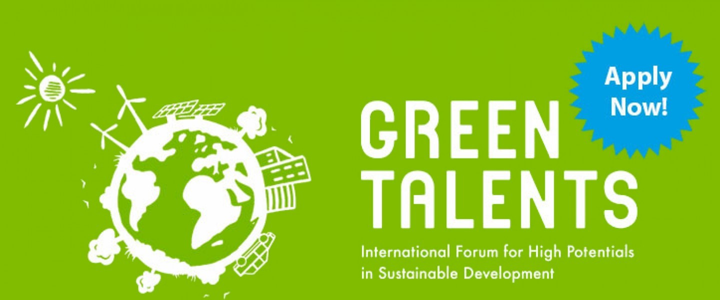 Green Talents Competition 2021 [Fully Funded]