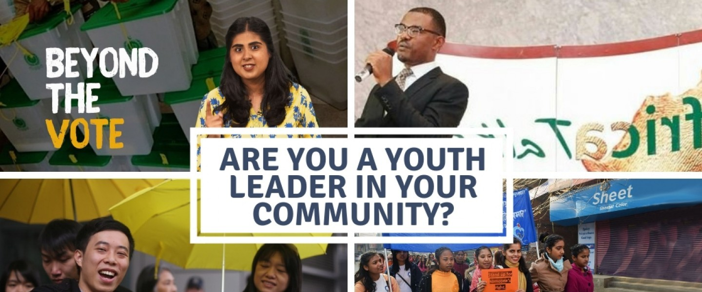Hurford Youth Fellows Program - Building Youth Activists' Leadership Skills